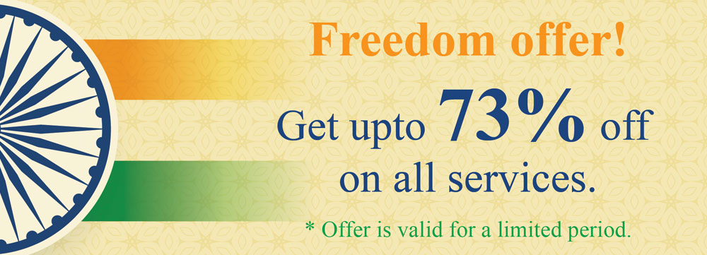 Great Monsoon Offer